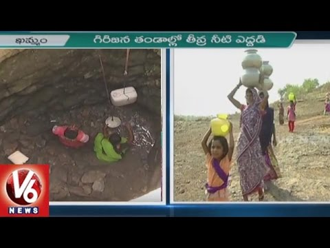 Tribal People Face Problems With Drinking Water Scarcity In Khammam District | V6 News