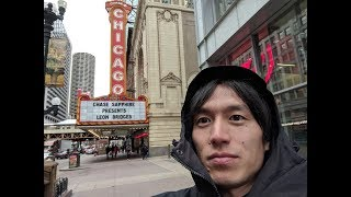 出張でシカゴに行ってきたので休憩時間に街中を散策した動画を撮ってき...