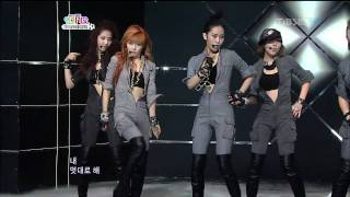100523 4minute Huh (Hit your Heart) Full HD