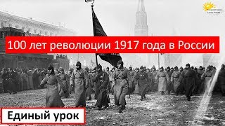 Октябрьская революция 1917 года (кратко)