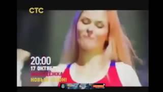 Молодёжка 4 Сезон  23 Серия Трейлер