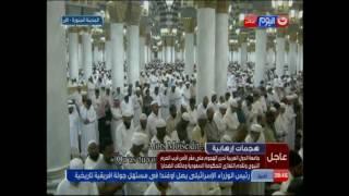 بالفيديو.. عن تفجيرات الحرم.. «إبراهيم حجازي»: العملية «بخ» والصلاة قائمة