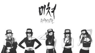 [INSTRUMENTAL] 4MINUTE - Crazy(미쳐)