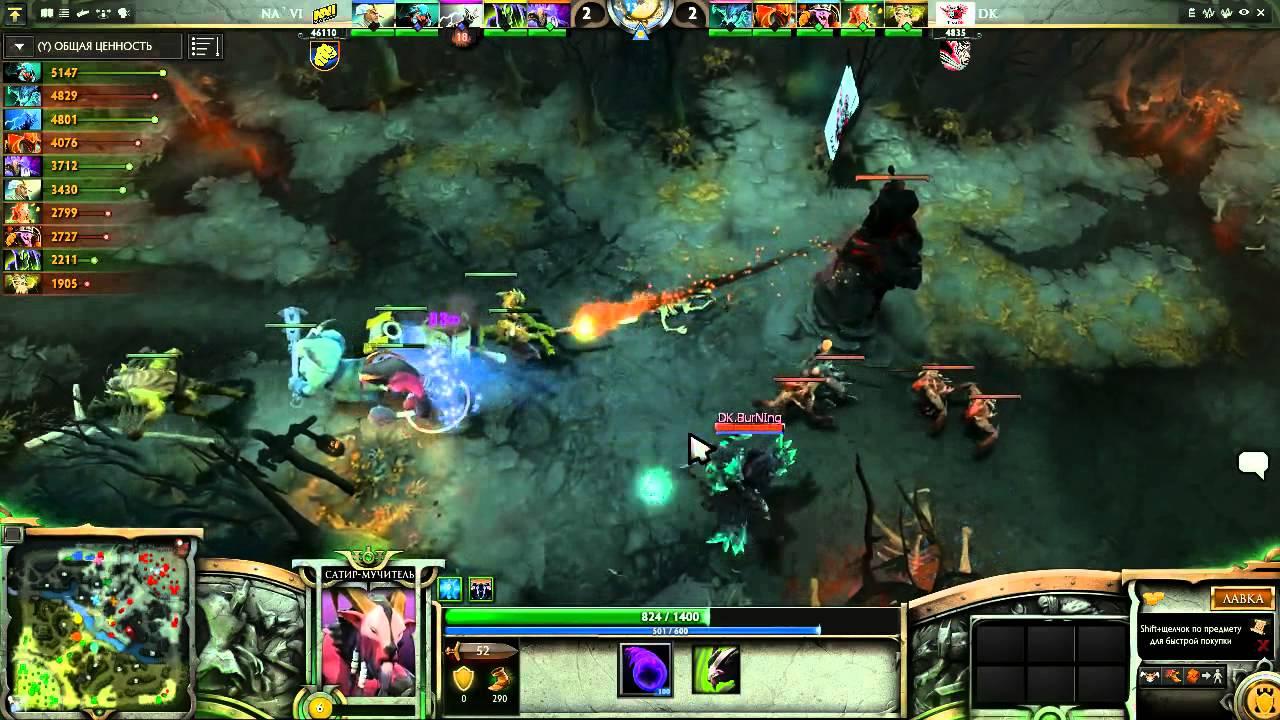 Download Na`Vi vs DK, TI3 Group A, game 1