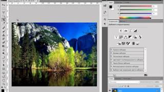 Обрезка изображений в Adobe PhotoShop CS5 (16/51)