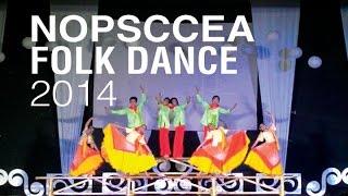 Nopsscea Folk Dance 2014 |