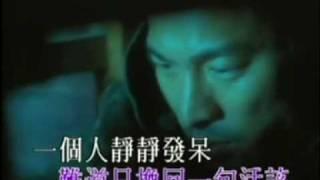 Andy Lau - Bing Yu