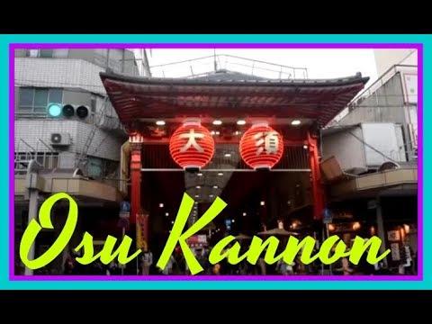 Nagoya's Fashion and Nerdy Stuff Area - Osu - Part 1