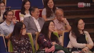 龙应台香港大学演讲问启蒙歌曲 观众席合唱《我的祖国》 thumbnail