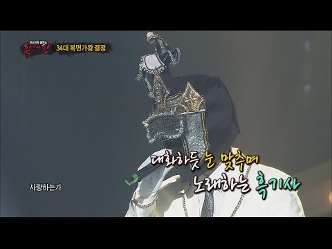 [King of masked singer] 복면가왕 - 'Dark Knight' defensive stage - Thought Of You 20160717
