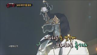 King Of Masked Singer 복면가왕 Dark Knight Defensive Stage Thought Of You 20160717