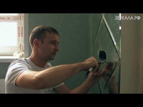 [ЗЕРКАЛА.РФ] - Монтаж зеркального панно на заказ
