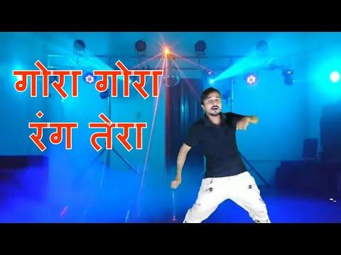 Chadti Jawani tera gora gora rang de | Dance | Dj mix