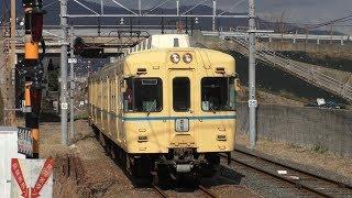 《1月7日引退》一畑電車2100系2102F旧電鉄色・2104Fしまねっこ号 @大津町駅