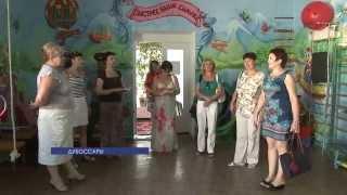 Подготовка школ к новому учебному году в Дубоссарах