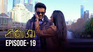 Nirasha | Episode 19 | සතියේ දිනවල රාත්රී 8.30 ට - (2018-12-27) | ITN Thumbnail