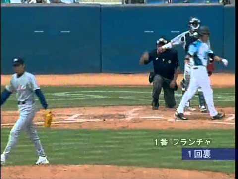 Japan vs Italy baseball Olympics ATHENS 2004