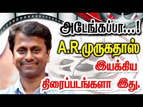 Director A R Murugadoss Given So Many Hits For Tamil Cinema| List Here With Poster.