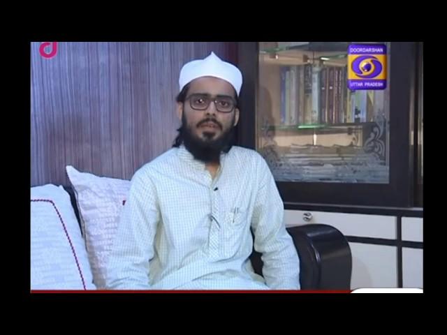 Shaikh Hasan Saeed Safwi Interview on DD Uttar Pradesh Special Programme 27 July 2017