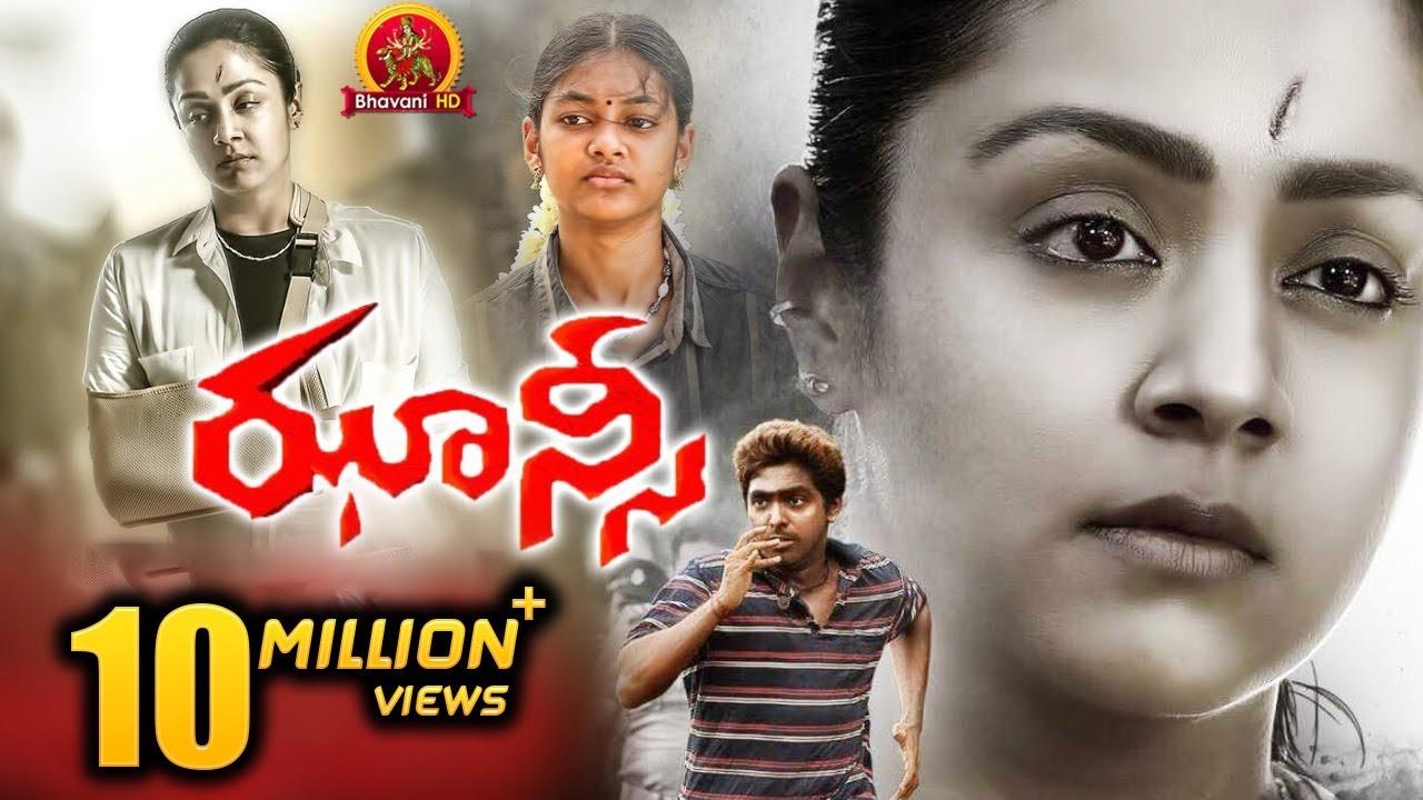 filmywap bazaar full movie download 2018