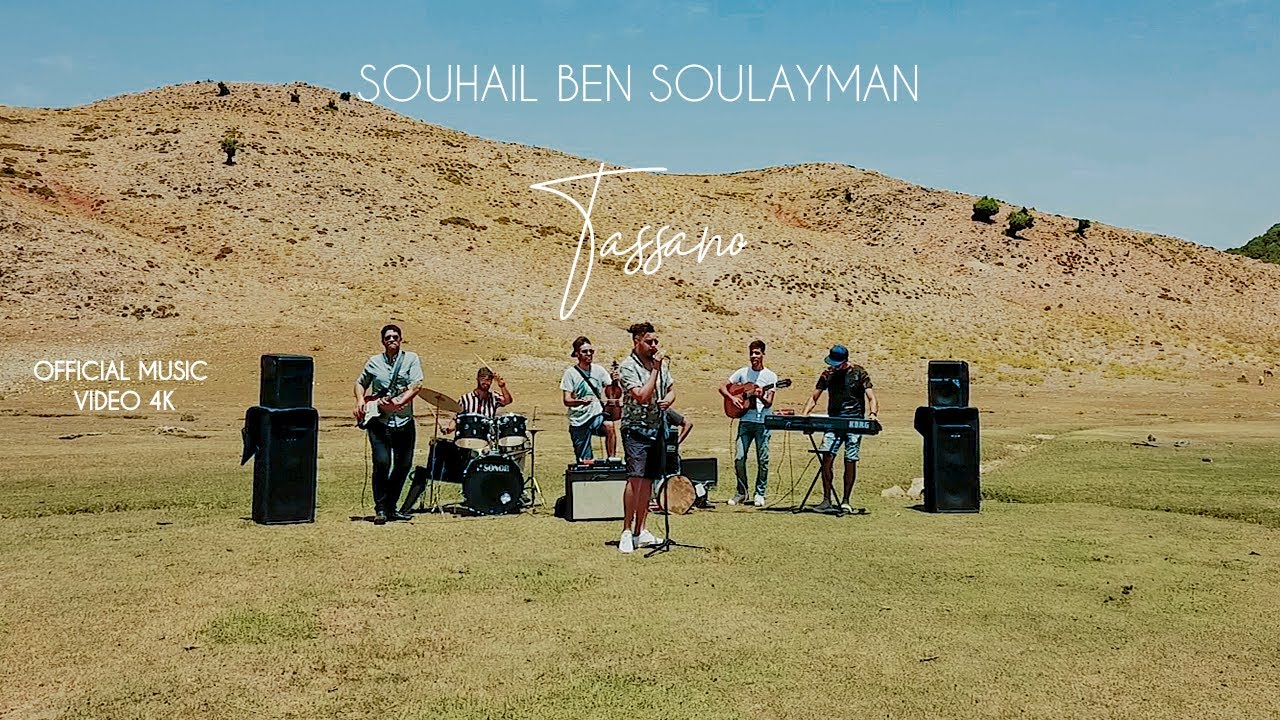 SOUHAIL BEN SOULAYMAN - #TASSANO (Official Music Video 2020) 4K
