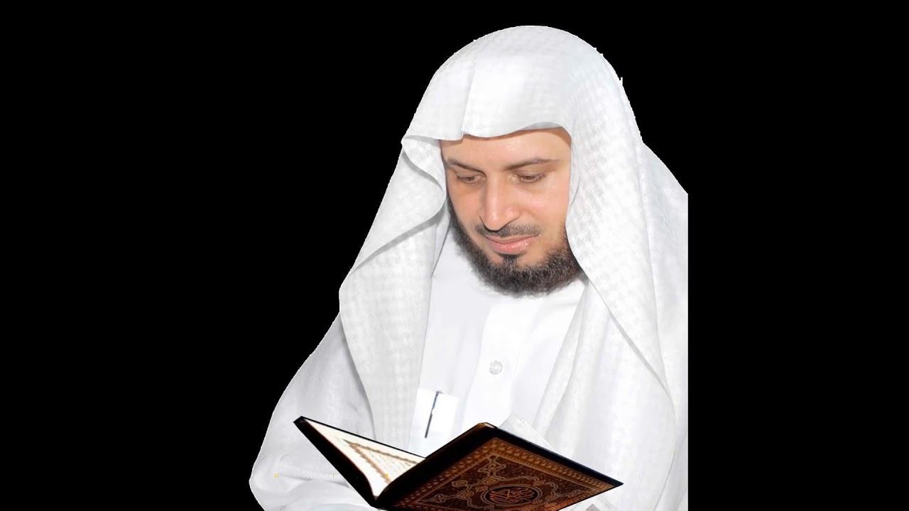 تحميل قران كريم بصوت الشيخ سعد الغامدى mp3