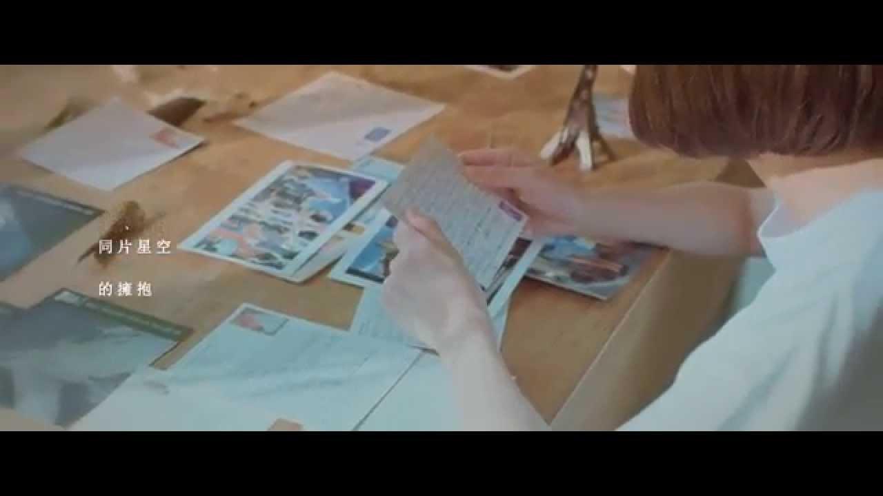 =首播= 唐寧Tang Ning【一千英哩 A thousand miles away】官方完整版MV_Official Music Video