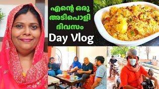 Easy &amp Tasty Egg Biriyani  Salu Kitchen