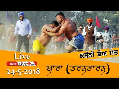 Khara (Tarantaarn) Kabaddi Show Match 2018 Live Now