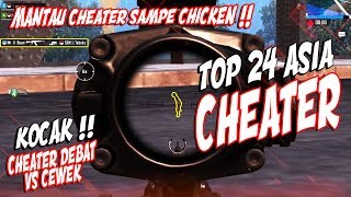 TERCYDUK !! TOP GLOBAL 24 ASIA CHEATER :) KOMPLOTAN DIGIPRAH ?? PUBG M