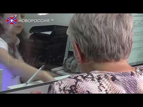 Повышение пенсий в ДНР