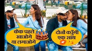 Birthday gift me mila chumma || greedygenius || prank in india || ankitroy prankster