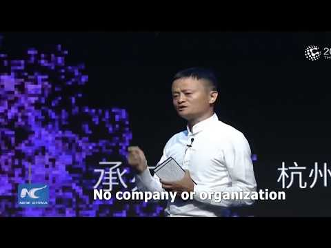 Alibaba establishes academy for cutting-edge technology development