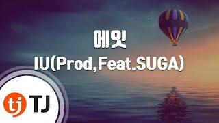 Download [TJ노래방] 에잇 - IU(Prod,Feat.SUGA) / TJ Karaoke