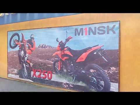 Минские мотоциклы и велосипеды  Часть 2