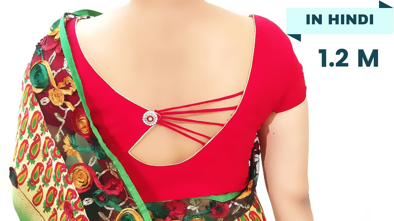 Katori Designer Blouse In Hindi Drafting Cutting And Stitching Tutorial 1 Youtube