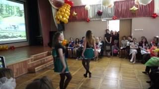 Ирландский танец. Последний звонок....