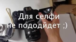 Canon 700D для записи видеоблога(Выбираем зеркальную фотокамеру для записи видеоблога. Выбор камеры для записи видео. Выбор пал на Canon 700D..., 2016-09-13T03:07:38.000Z)