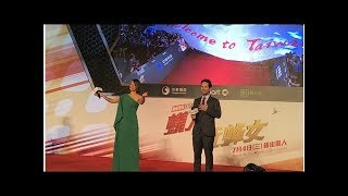 Taiwan fans impressed Ant-Man and Wasp at the red carpet event|| NEWS US TODAY