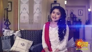 Sun Bangla | Watch & Win Contest| Jiyonkathi Promo