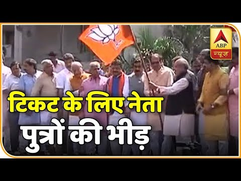 Kaun Banega Mukhyamantri: Kailash Vijayvargiya's Son In The Queue For BJP's Ticket  | ABP News