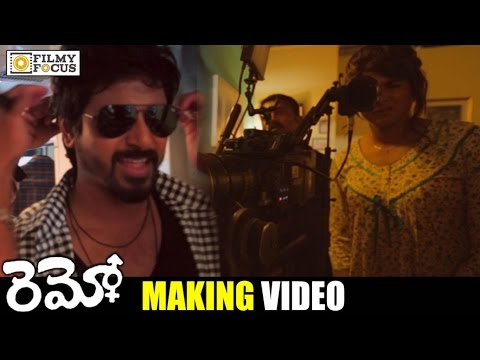Remo Movie Making Video ||...