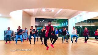 Ek Baar Song|Vinaya Videya Rama|Ram Charan|Dance Fitness|Choreography By Siva Vallabhaneni