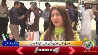 Download Video Hina Parvez missed Maryam Nawaz but in Swag! MP3 3GP MP4