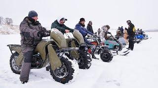 Битва зимней техники ценой 100 тр. Мотособаки, мото вездеходы, снегоходы!