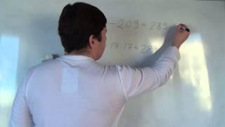 Математика 5 класс. Степень числа.