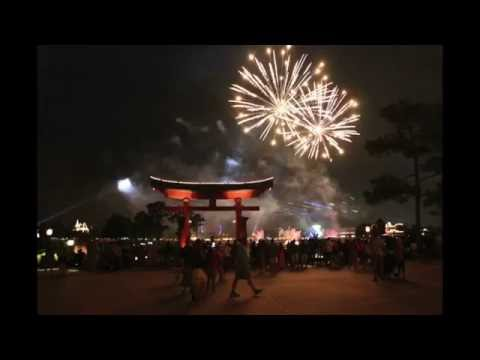 IllumiNations: Reflections of Earth - FULL SHOW Including the pre and post show music