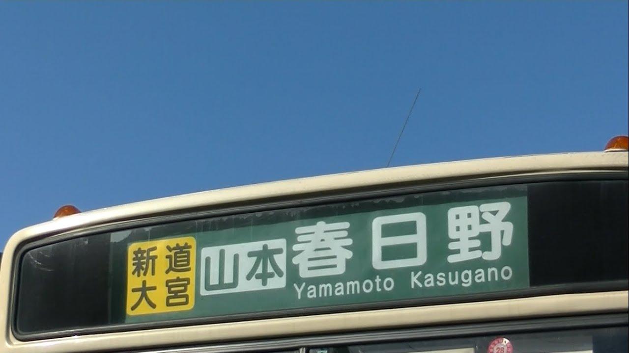 広島交通バス 方向幕フル回転集(緑井課編)posted by Polkittenet