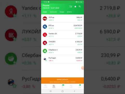 Новости по компаниям ЛСР,ВТБ,Яндекс,Лукойл,Сбербанк,РусГидро +индексы +нефть +золото +доллар/рубль