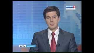 видео Жилфонд повысил тарифы незаконно